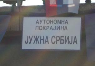 490x370_pokrajina.jpg