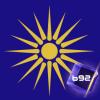 Pocetak kraja bliskoistocnih diktatura? - last post by Φίλιπ Βλαςακ